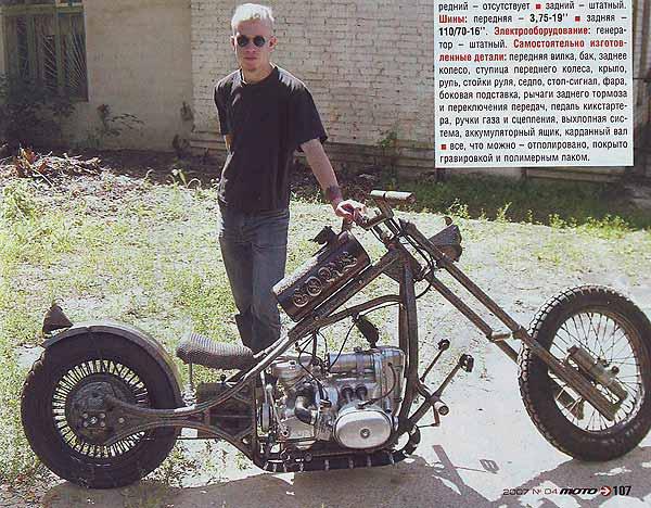 Старые советские мотоциклы как объект