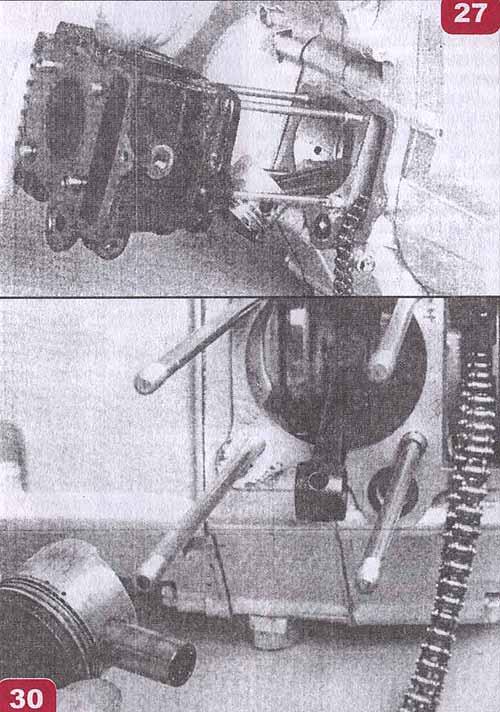 Инструкция По Обслуживанию Скутера Espero