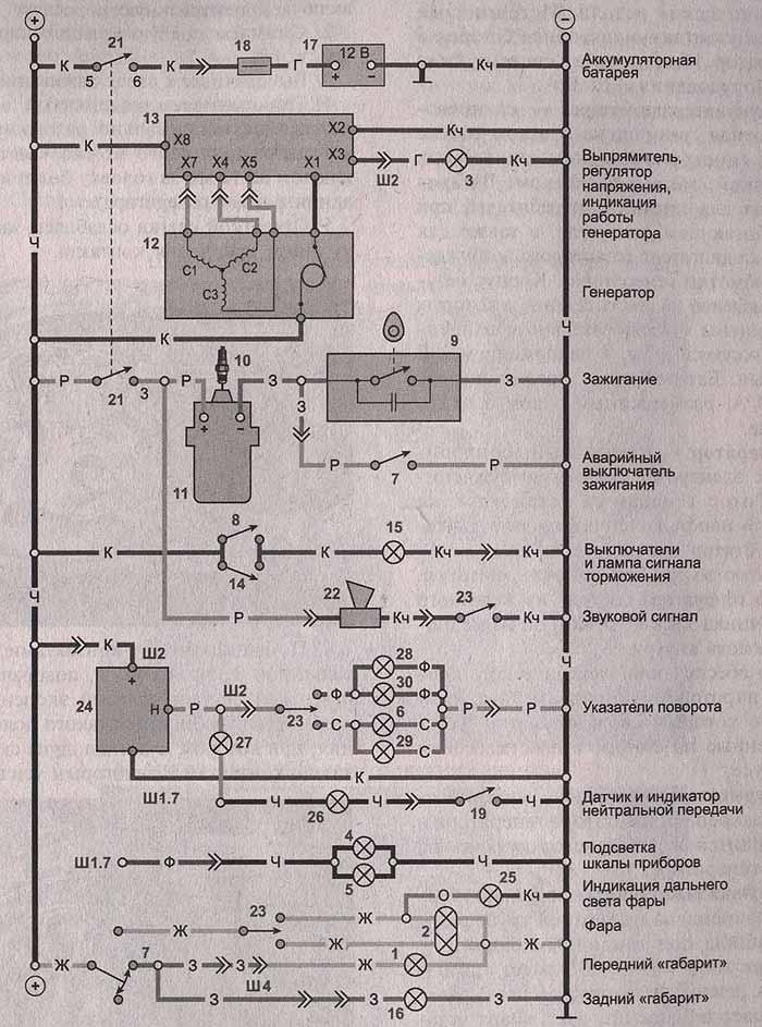 Схема проводки планета 5 16 фотография