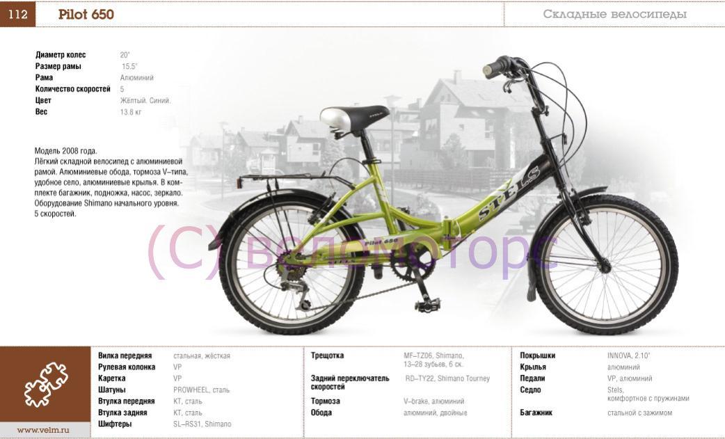 Ремонт велосипеда стелс навигатор 800 своими руками 15